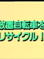 見る・観る・なかの 第17号  (中野区ビデオ広報/手話入り)