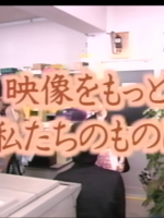 見る・観る・なかの 第25号  (中野区ビデオ広報/手話入り)
