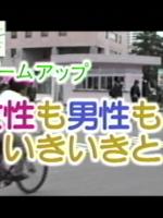 わがまち なかの 第13号  (中野区広報番組)