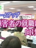 わがまち なかの 第36号  (中野区広報番組)